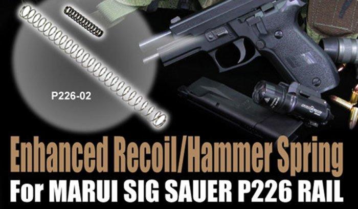 Guarder - Enhanced Recoil/Hammer Spring for Marui / KJ / WE P226 - P226-02