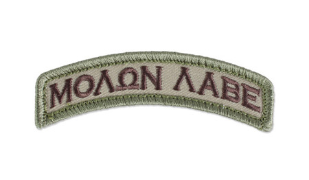 MIL-SPEC MONKEY - Morale Patch - Molon Labe Tab - Multicam