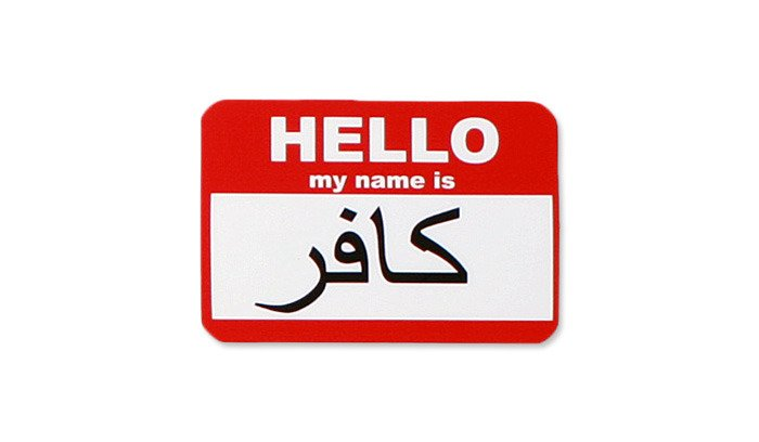 Combat Id Sticker Hello My Name Is Infidel Red